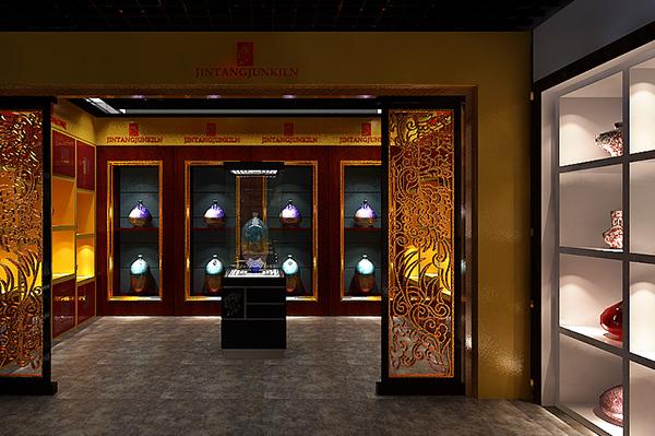 钧窑瓷器展示柜